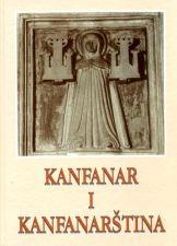 Kanfanar i Kanfanarština
