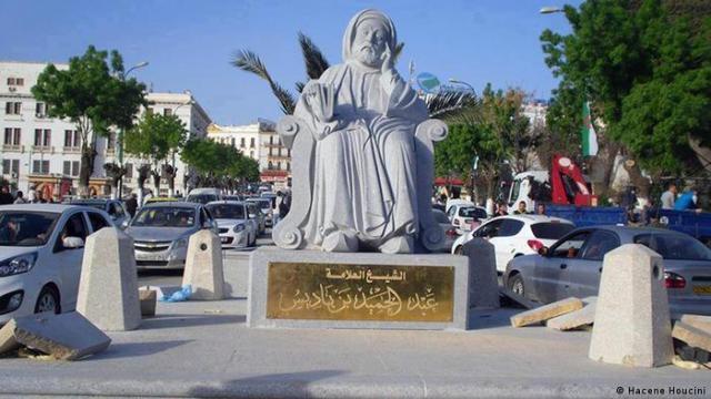 Bildergalerie Constantine Capital of Arab Culture Eben Badis