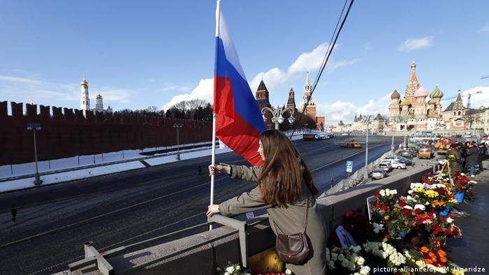 Boris Nemzow memorial (picture-alliance/dpa/M. Japaridze)
