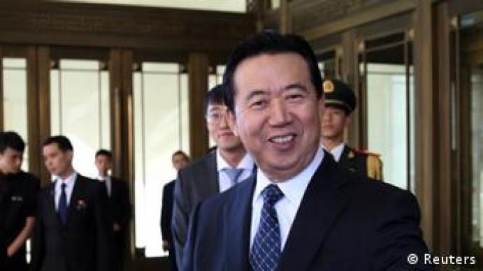 Newly-elected Interpol President Meng Hongwei