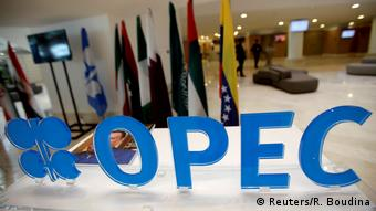 Κρίσιμη η επόμενη συνεδρίαση του OPEC