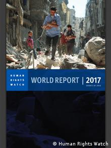 Human Rights Watch World Report 2017 Cover (Human Rights Watch)