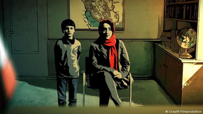 Image result for تهران تابو در جشنواره کن