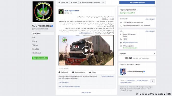 Screenshot - Facebook: NDS Afghanistan announces seizure of explosives