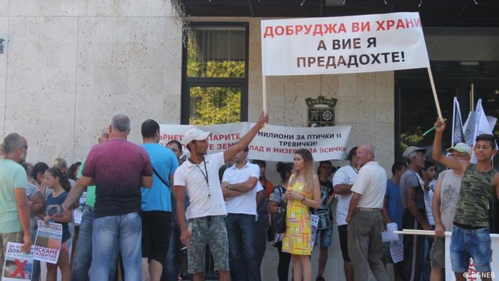 Bulgarien   Aufgebrachte Bürger protestieren gegen eine Ministerverordnung in Bezug auf Natura 2000 der EU (BGNES)