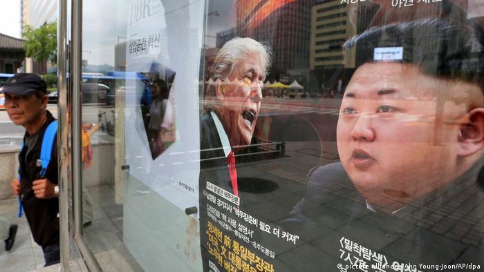 Nordkorea-Krise Trump und Kim Jong Un (picture alliance / Ahn Young-Joon/AP/dpa)