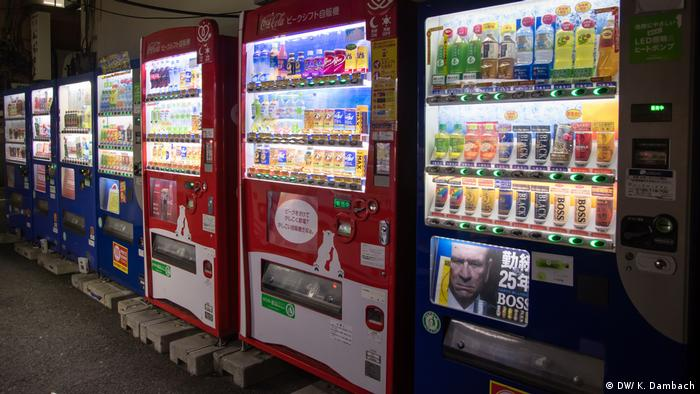 Japan′s love affair with vending machines | Asia| An in-depth look ...