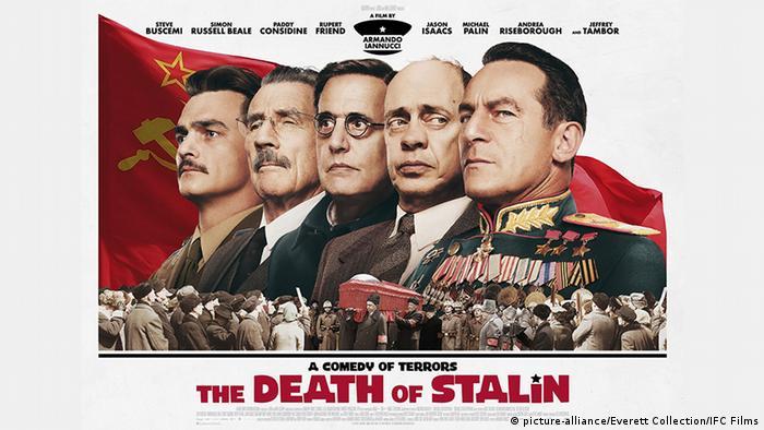 Плакат с рекламата на английския филм