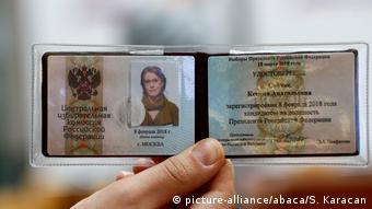 Кандидатське посвідчення Ксенії Собчак на виборах президента Росії