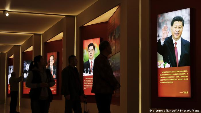 Images of China's past and present leaders