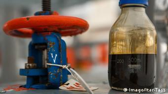 Фірма дружини Віктора Медведчука виграла конкурс на розробку родовища у державного концерну Роснефть