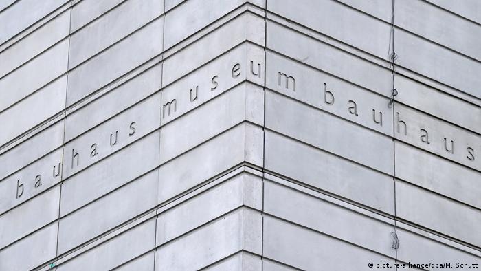 Майбутній музей Баугаузу, який планується відкрити у Веймарі у квітні 2019 року