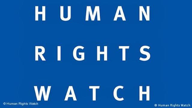 Human Rights Watch Logo Flash-Galerie (Human Rights Watch)