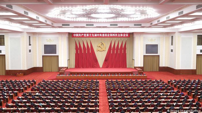 China 4th plenary session 19th CP Central Committee (Imago Images / Xinhua)