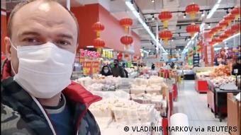 Photo of market in Wuhan.