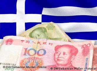 Symbolbild chinesische Investitionen in Griechenland (DW/Sebastian Müller - Fotolia)