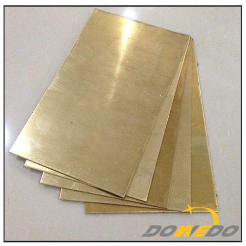 Rectangle Brass Plate
