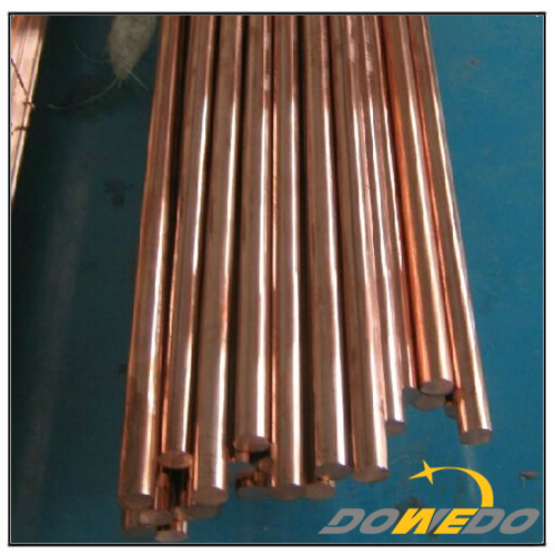 Welding Copper Bars