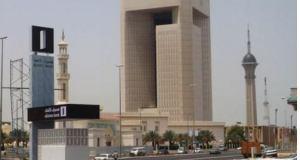 Le-Gabon-abritera-la-4ème-édition-du-forum-de-la-Banque-islamique-de-développement