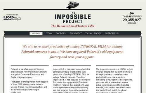 impossible2