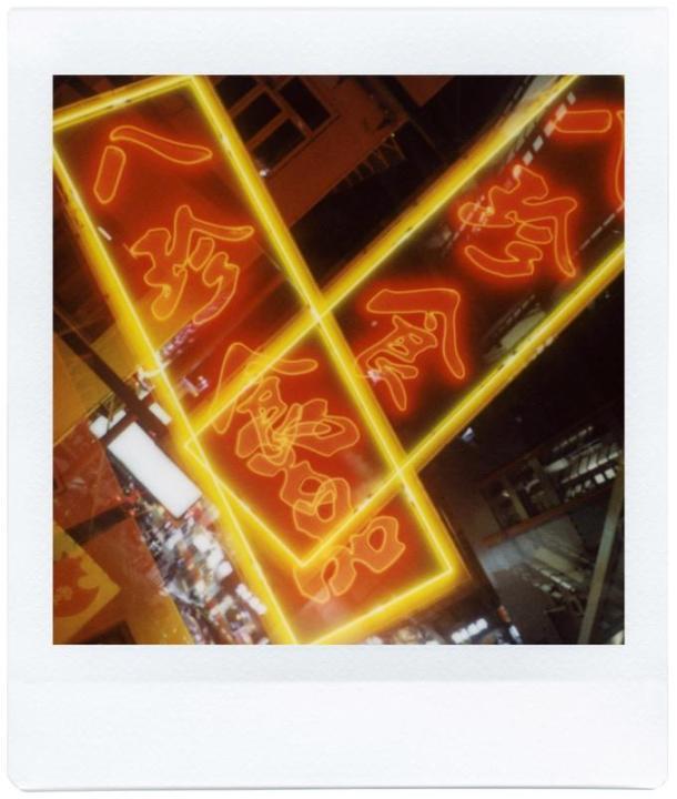 A Lomo'Instant Square - DXFoto 013
