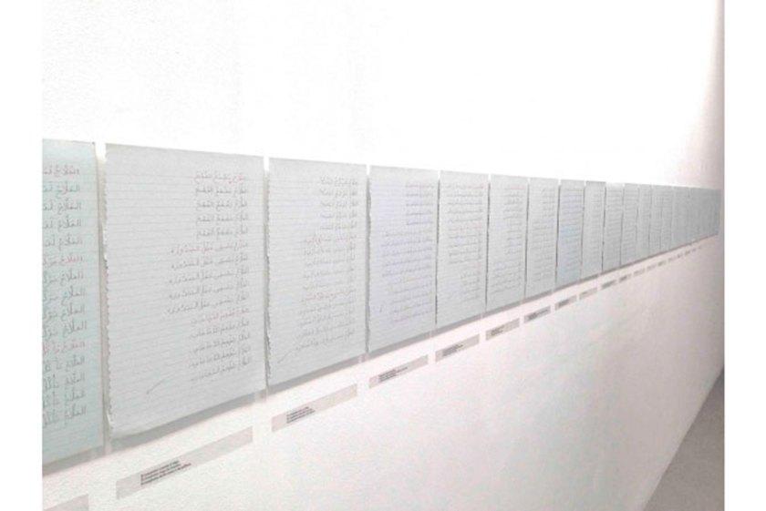 El Falah 2014 Ejercicio de caligrafía árabe sobre papel 26 piezas (detalle)
