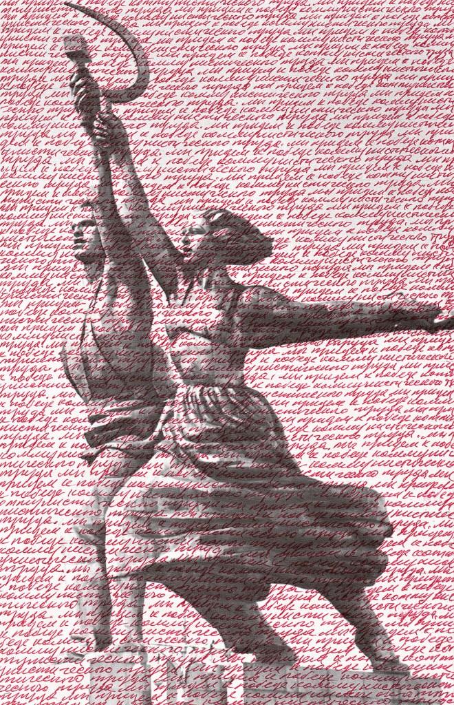 the-missing-planet-visiones-y-re-visiones-de-tiempos-sovieticos-en-el-arte-contemporaneo-07