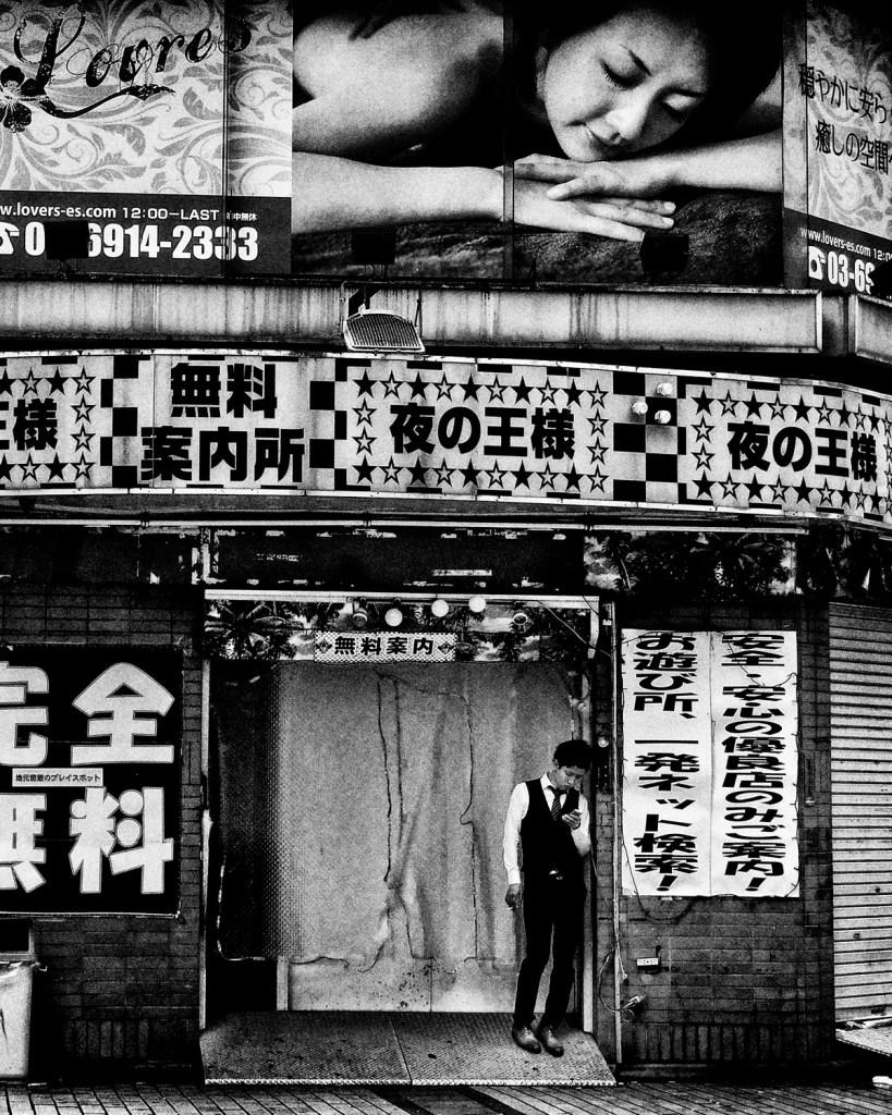 daido-moriyama-la-ciudad-y-el-caos-de-la-existencia-cotidiana-02