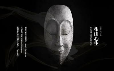 第十堂 相由心生:相貌是心靈的雕塑品