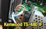 TS-480 IF Output