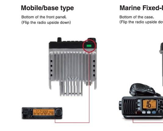 Beware of Fake Icom Radios
