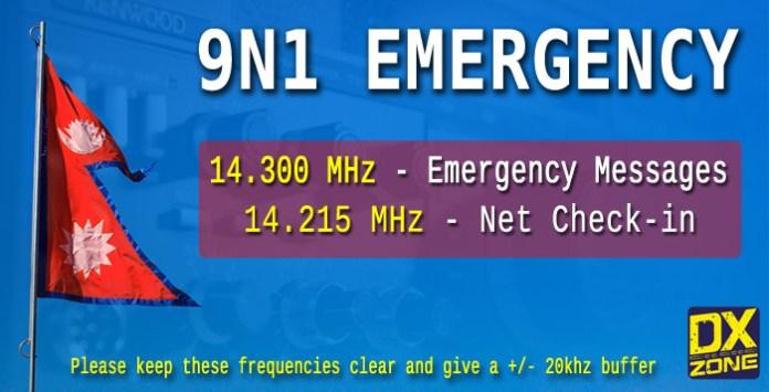 9N1 Emergency NET 14.300