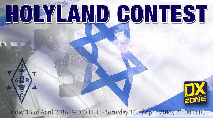 Holyland Contest 2016