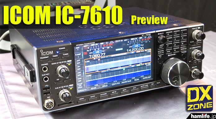 Icom IC-7610 Preview