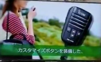 IC-705-Portable