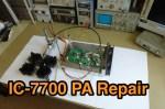 Icom IC-7700 Power Amplifier Module