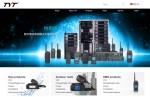 TYT Electronics