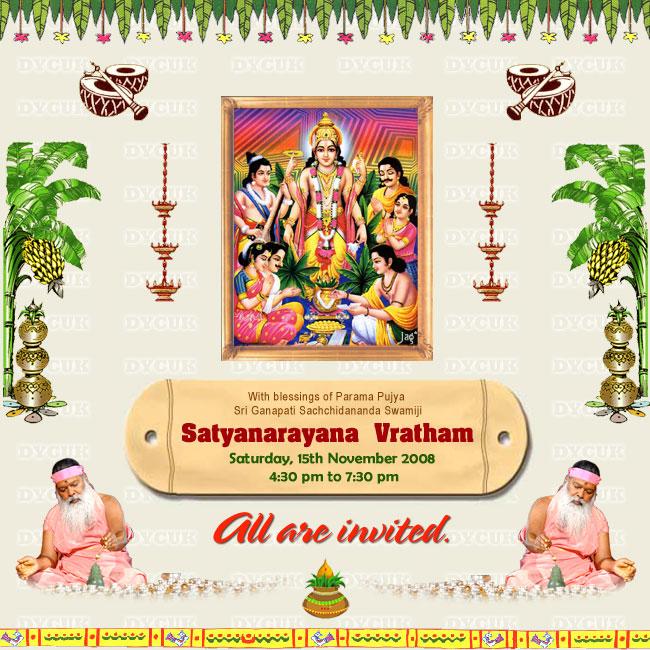 sri satyanarayana swamy vratham in telugu pdf