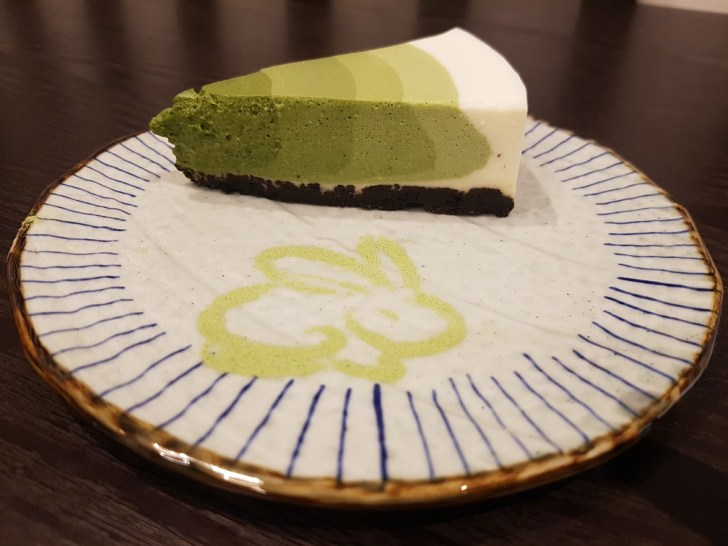 Faded Matcha Cheesecake Amausaan Uji Matcha