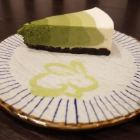 Indulge In Everything Matcha – Amausaan Uji Matcha