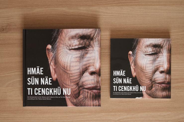 Lai Tu Chin Tattooed Women Hardcover - Size Comparison