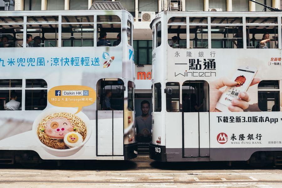 Hong Kong Tram Central