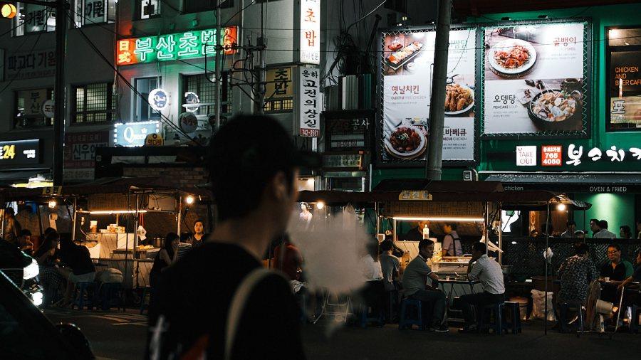 Vape Seoul