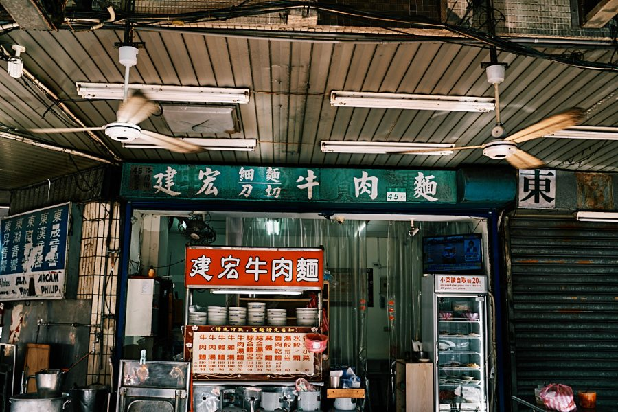 Taipei Beef Noodle Stall