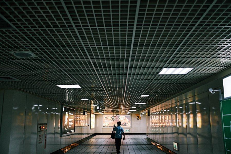 Taipei Metro