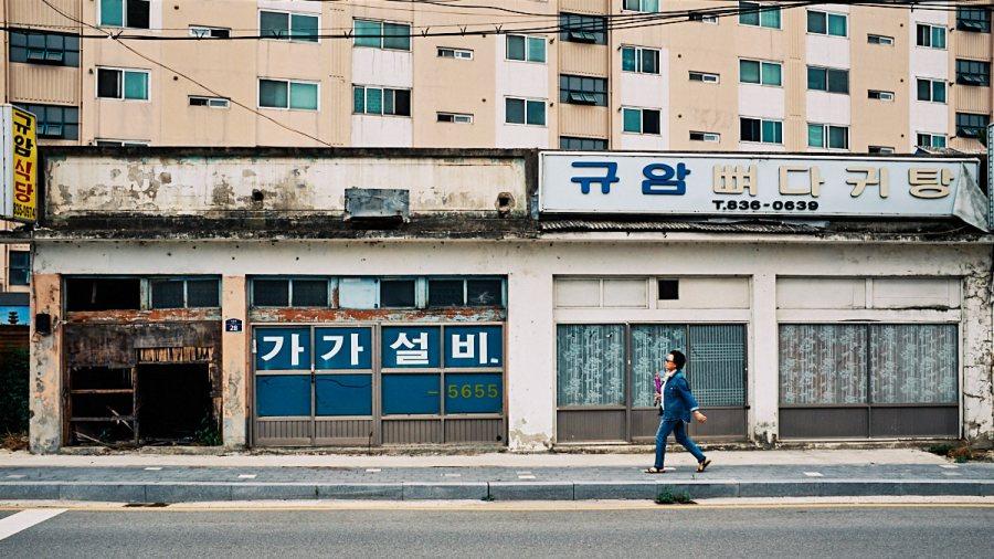 Buyeo Apartments