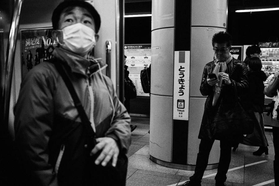 Tokyo Station - Tokyo Trains
