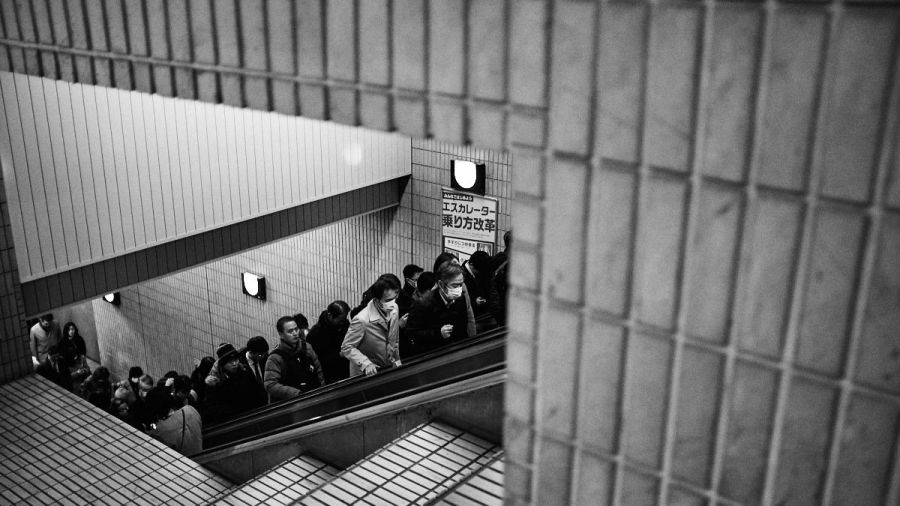 Up - Tokyo Trains