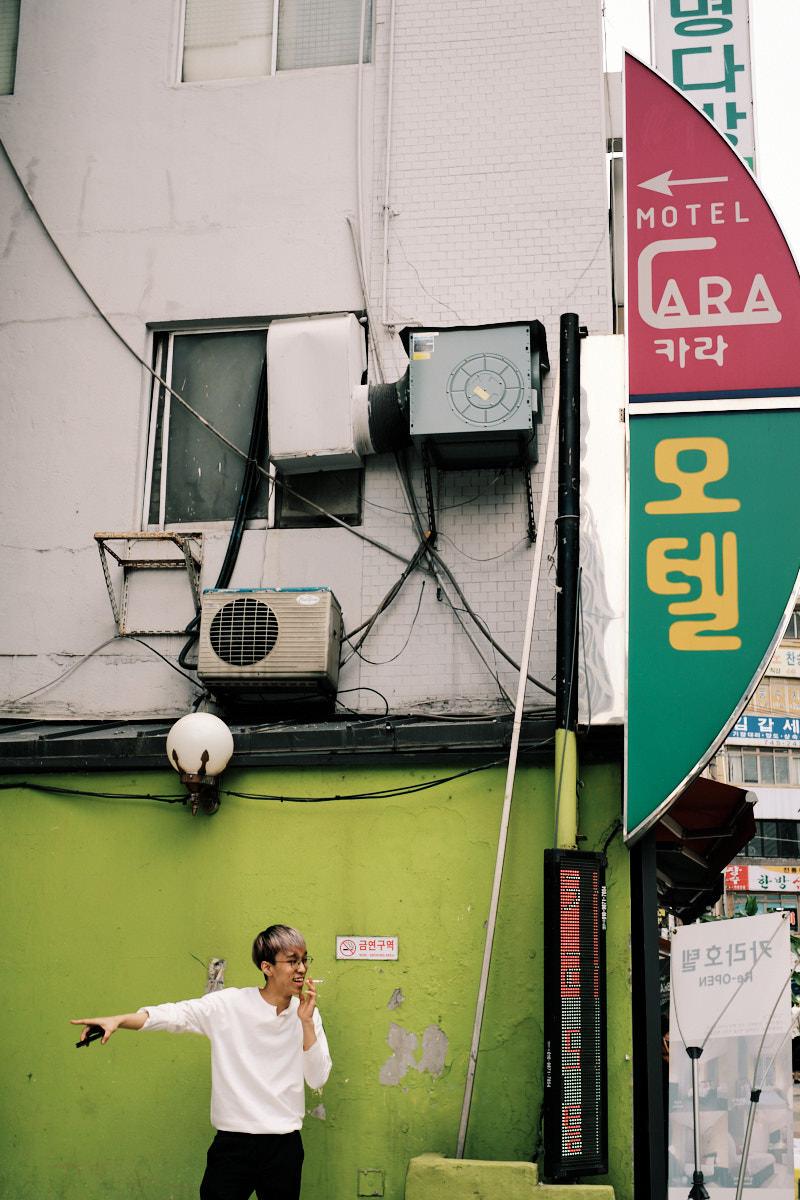 Seoul Street Photography - No Smoking