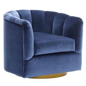 venezia lounge chair, luxury hotel furniture, hotel furniture, lounge chairs, contract furniture
